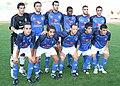 Manchego Ciudad Real Club de Fútbol.jpg