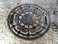 Manhole.cover.in.saidaiji.city.jpg
