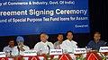 Mani Shankar Aiyar, the Deputy Chairman, Planning Commission, Shri Montek Singh Ahluwalia, the Chief Minister Of Assam Shri Tarun Gogoi and the Minister of State for Commerce.jpg