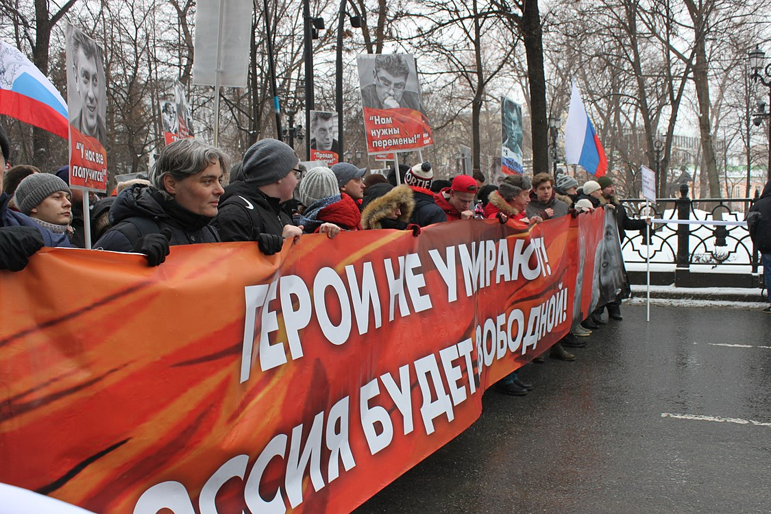 March in memory of Boris Nemtsov in Moscow (2019-02-24) 29.jpg