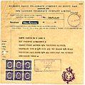 Marconi telegram 1948.jpg