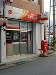 Masan Hapseong1 Post office.JPG