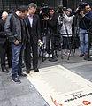Mauricio Macri encabezó el homenaje al cantante español Ismael Serrano (7931732248).jpg