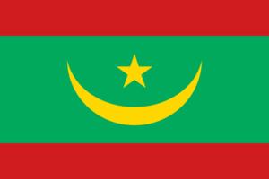 Pétanque World Championships - Image: Mauritania flag 300
