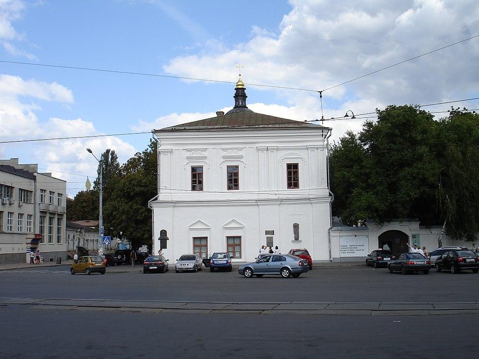 Mazepa building