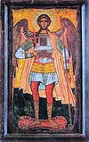 Mchadijvari icon of Archangel Michael.jpg