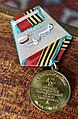Medal 7b.jpg