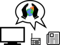 Media communicating climate change solutions icon 2.png