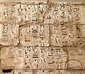 Medinet Habu Ramses III 11d.jpg