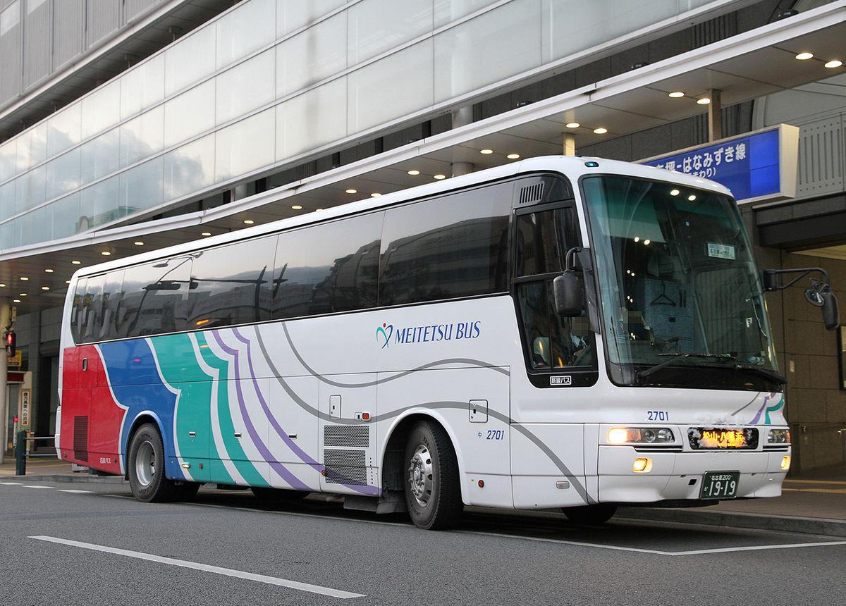 Toyota Of Orange >> Meitetsu Bus - Wikipedia