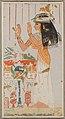 Menna's Daughter Offering to her Parents, Tomb of Menna MET 30.4.46 EGDP022608.jpg