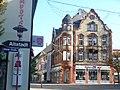 Merzig, Post Strasse - geo.hlipp.de - 22426.jpg