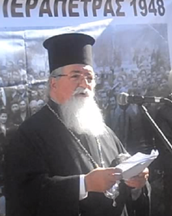 Metropolitan bishop Eugenius Ierapetra rally 12 2 2013.png