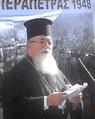 Metropolitan bishop Eugenius Ierapetra rally 12 2 2013.png