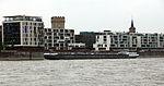 Mevo (ship, 2005) 001.JPG