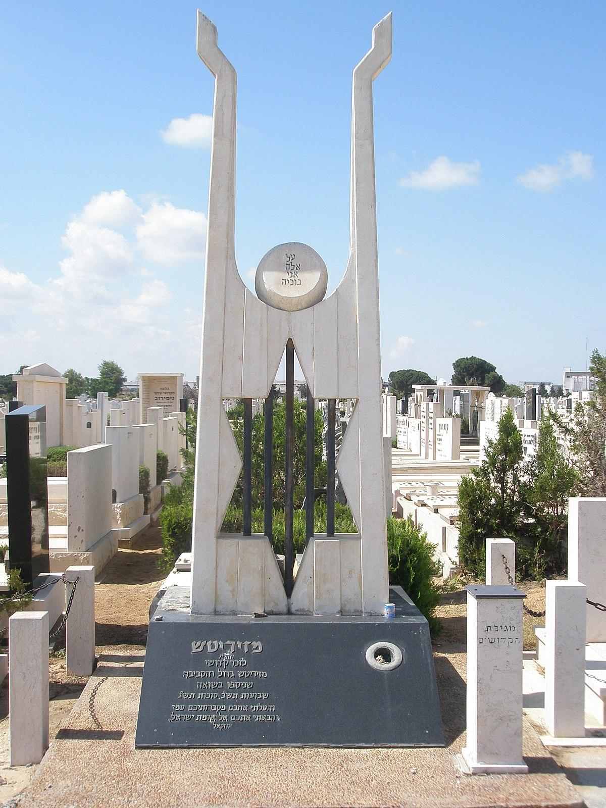 Mezhirichi memorial.JPG