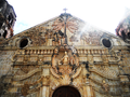 Miagao Church facade.png