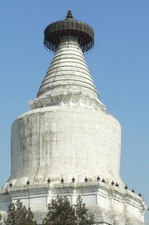Miaoying Temple - Image: Miaoyingsi baita