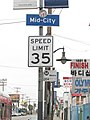 Mid-City Signage & Vermont Avenue Bus Signage.jpg