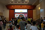 Military Museum Exhibition, 90th anniversary of the founding of PLA.jpg
