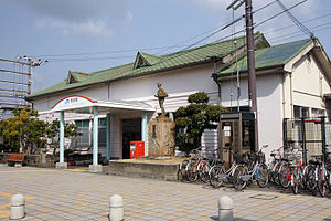 南部站 (日本)