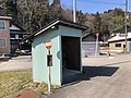 Minami-Saikawa station(1).jpg