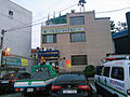 Miseong-dong Comunity Service Center 20140611 195937.JPG