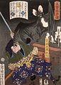 Miyamoto Musashi Slashing a Bat LACMA M.84.31.357.jpg