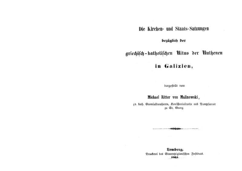 File:Mnib243-KirchenStaatsSatzungInGalizien.djvu