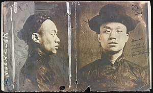 Sai Wing Mock - Early New York City Police Department mugshot of Chinese criminal Tong leader Mock Duck, before going to Sing Sing Penetentiary, 1912
