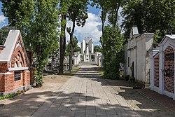 Mogilno cmentarz 2