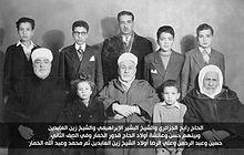 محمد البشير الابراهيمي 220px-Mohamed_El_Ibr