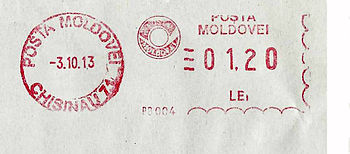 Moldova stamp type 6.jpeg