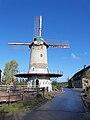 Molen Kilsdonkse molen, Dinther (1).jpg
