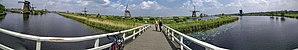 Kinderdijk - Image: Molens bij Kinderdijk
