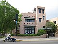 Monte Vista Fire Station, Albuquerque NM.jpg