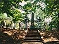 Monticello August 2002 01.jpg