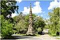 Monument, New Radnor (geograph 2499761).jpg