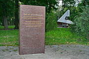 Monument to the liquidators of the Chernobyl accident Kharkov.JPG