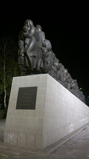 Memorial to Victims of Stalinist Repression - Image: Monumentul deportaților (1)