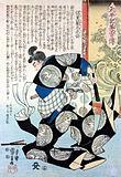 Mori Ranmaru-Utagawa Kuniyoshi-ca.1850- from TAIHEIKI EIYUDEN