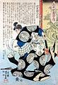 Mori Ranmaru-Utagawa Kuniyoshi-ca.1850- from TAIHEIKI EIYUDEN.jpg