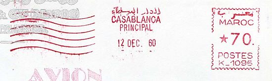 Morocco stamp type C2.jpg