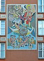 Mosaic Böckhgasse 6, Ernst-Reuter-Hof 2.jpg