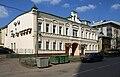 Moscow, 1st Truzhenikov 14 Mar 2008 01.JPG