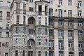 Moscow, Kutuzovsky Prospect 23 detail (41070590415).jpg