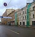 Moscow, Pyatnitskaya 71,73,75 Nov 2010 02.JPG