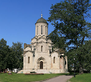 Moscow AndrMon Cathedral1.jpg, автор: Ludvig14
