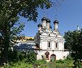 Moscow ChurchStsMichael&FyodorChernigov2.jpg