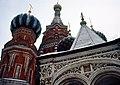 Moscow Hammond Slides 74.jpg